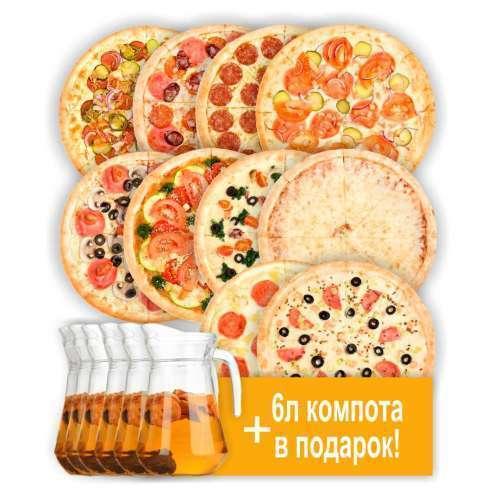 Слайс Пицца Большая компания