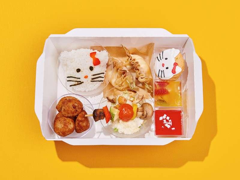Parus Catering Bento 4